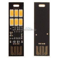 6 LED Warm White Portable USB Light Touch Dimmer Control
