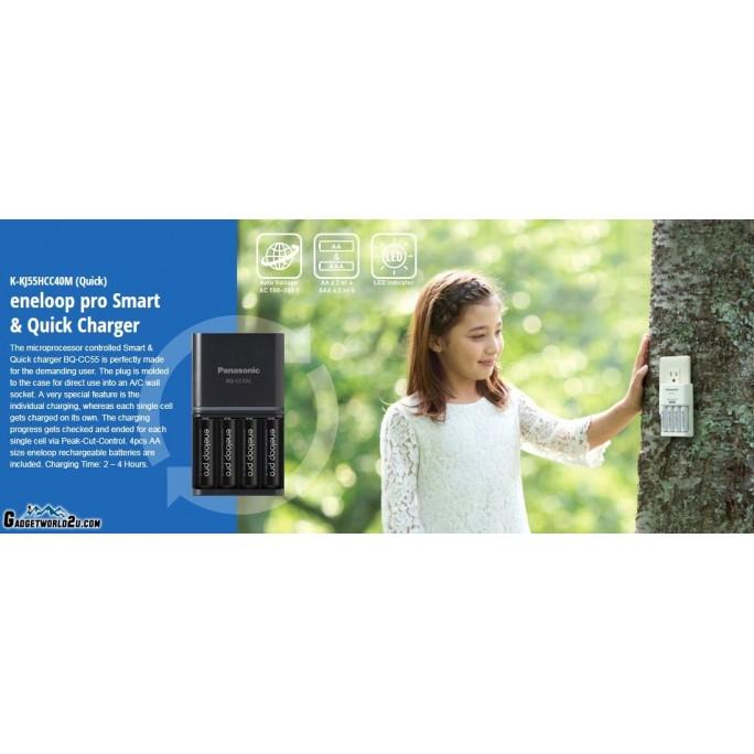 Panasonic Eneloop 2Hr Quick Charger + AA x4 Eneloop Pro 2550mAh NiMH Battery Japan