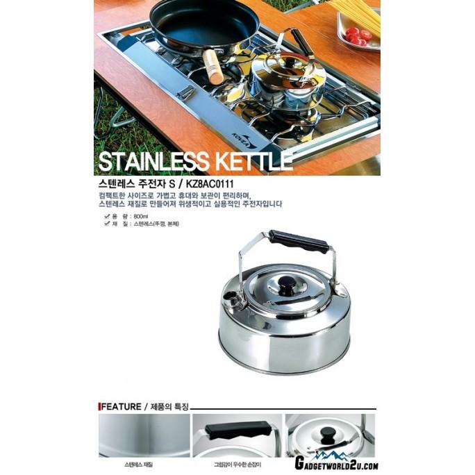 Kovea Stainless Steel Kettle (S) 800ml KZ8AC0111