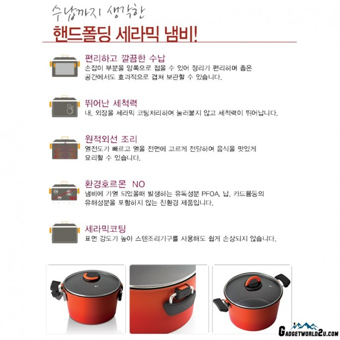 Kovea Hand Folding Ceramic 24 KKW-HF24N Ceramic Cookware