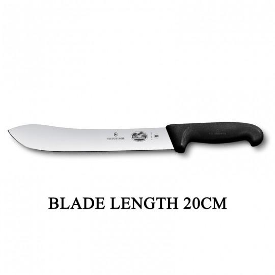 Victorinox Fibrox 20cm Wide Tip Curved Rigid Slaughter Butcher Knife 5.7403.20