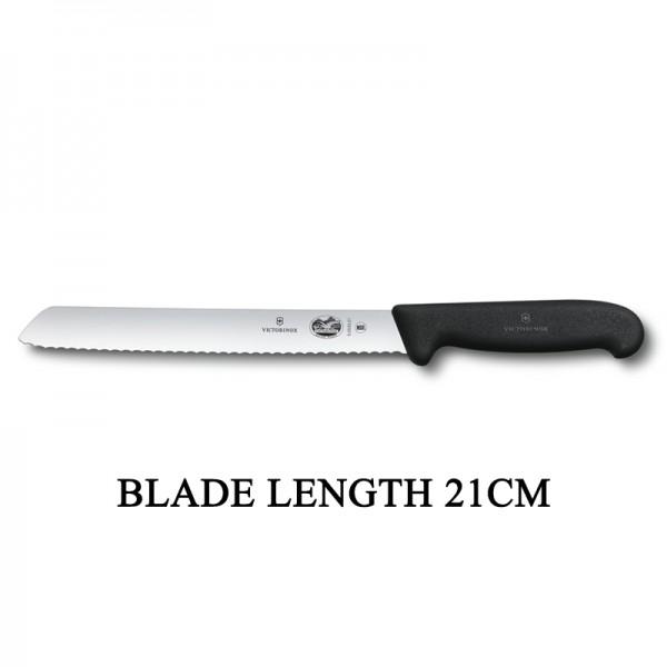 Victorinox Fibrox 21cm Serrated Wavy Edge Bread Knife 5.2533.21