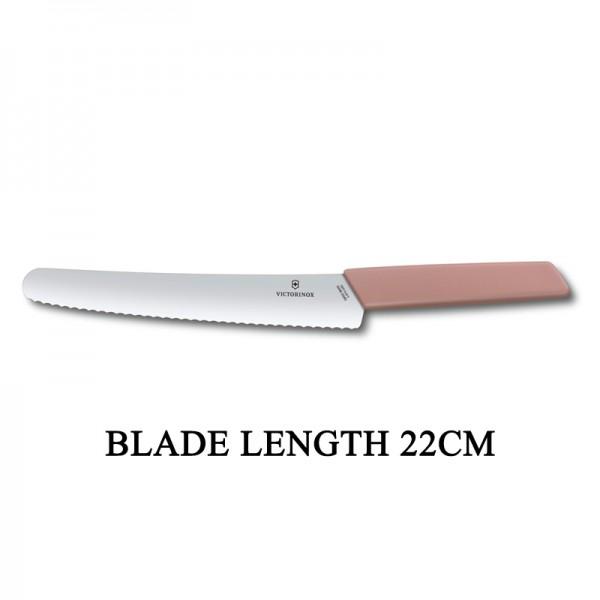 Victorinox Swiss Modern 22cm Wavy Edge Bread Pastry Knife Slim Kitchen Knife Apricot Rose 6.9076.22W5B