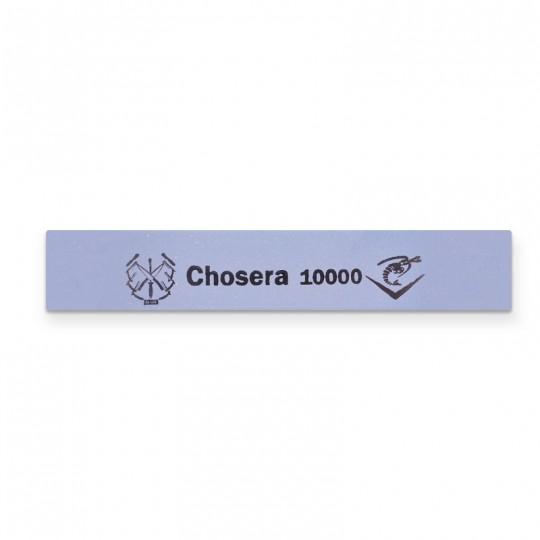 """Jende Naniwa Chosera 1"""" x 6"""" Japanese Water Sharpening Stone 10000 Grit"""