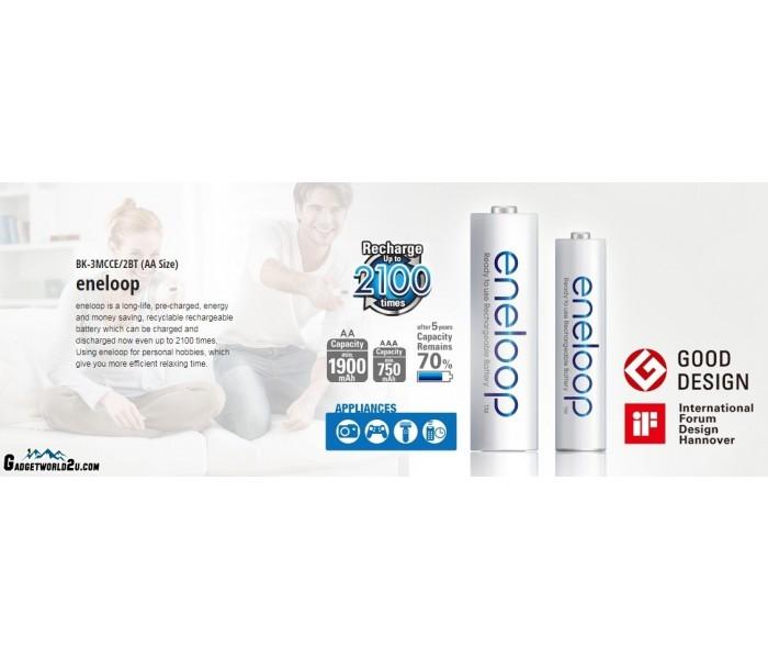 Panasonic Eneloop AAA x4 800mAh NiMH Rechargeable Battery