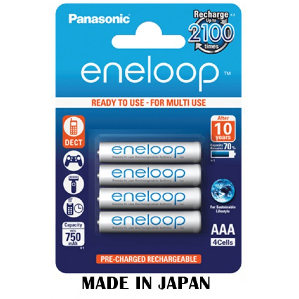Panasonic Eneloop AAA x4 800mAh NiMH Rechargeable Battery Japan